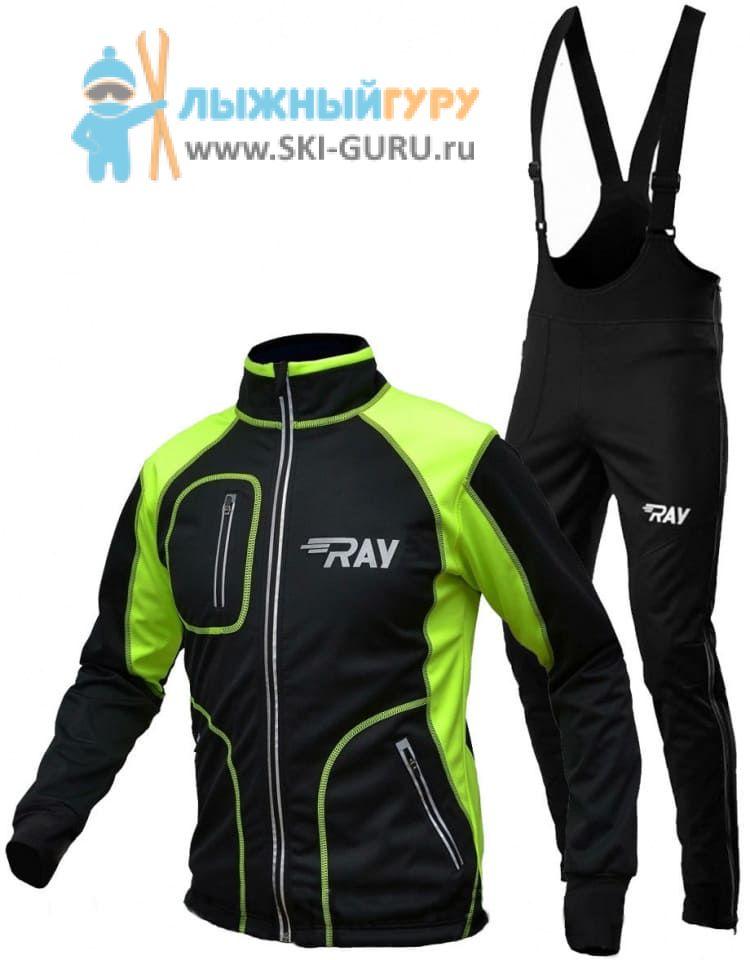 Спорт Екатеринбург Официальный Сайт Интернет Магазин